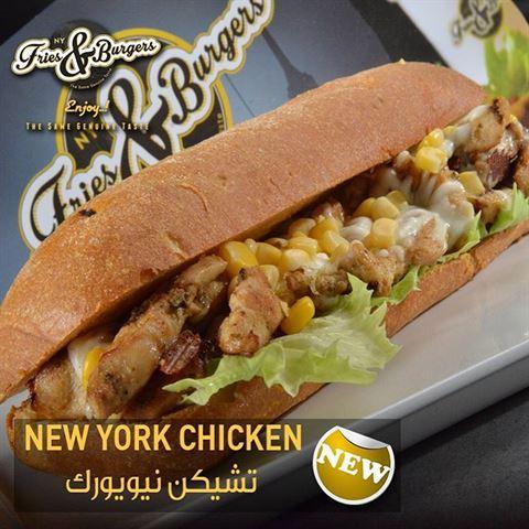 Photo 28695 on date 30 October 2016 - New York Fries Restaurant