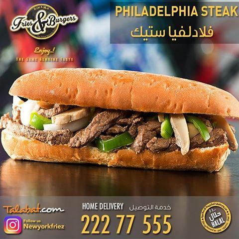 Photo 28696 on date 30 October 2016 - New York Fries Restaurant