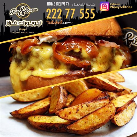 Photo 28700 on date 30 October 2016 - New York Fries Restaurant