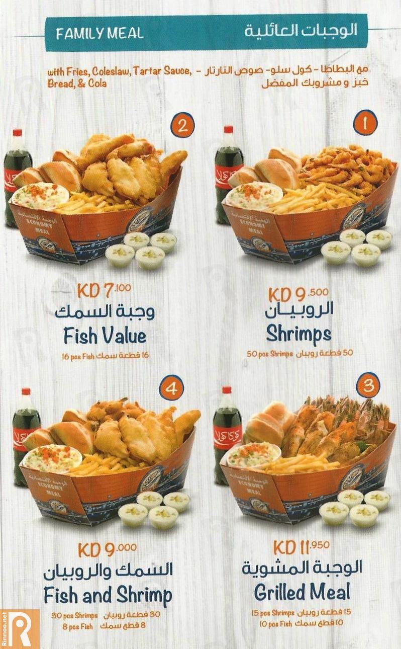 for Alaska fish and chicken menu