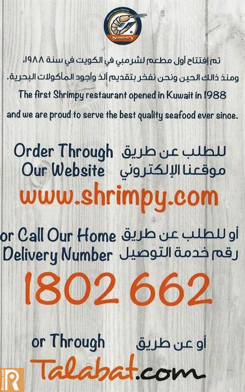 Shrimpy Restaurant Menu and Meals prices