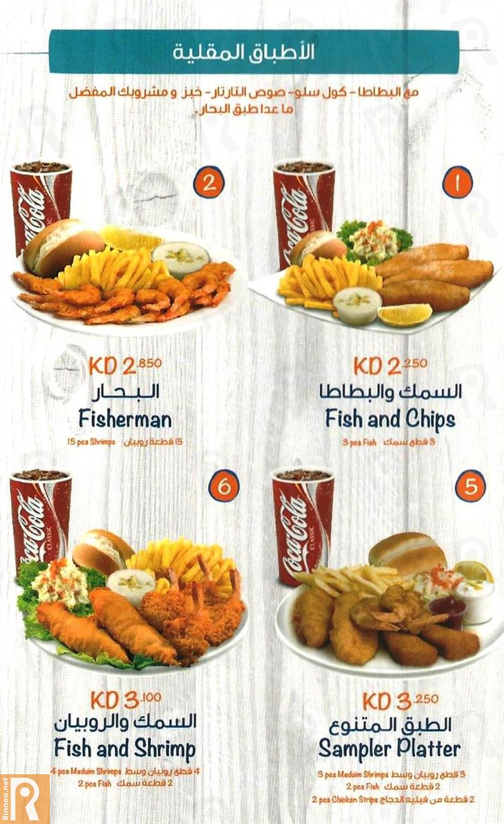 Shrimpy Restaurant Menu and Meals prices