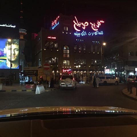 Photo 29325 on date 16 November 2016 - Freej Swaileh Restaurant