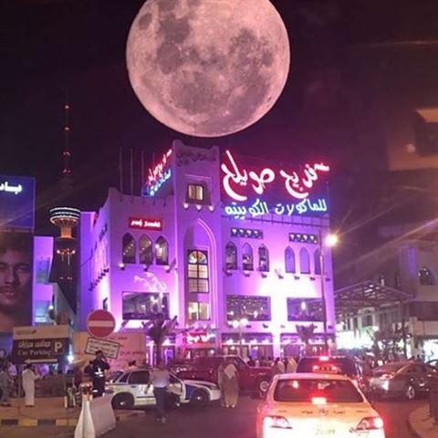Photo 29326 on date 16 November 2016 - Freej Swaileh Restaurant