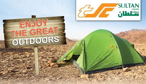 Sultan Center Outdoors and Camping Equipment