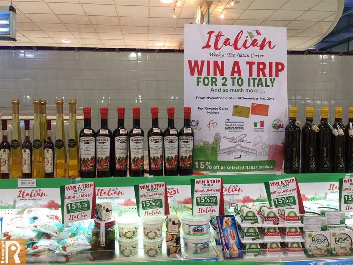 مهرجان الطعام الإيطالي في مركز سلطان