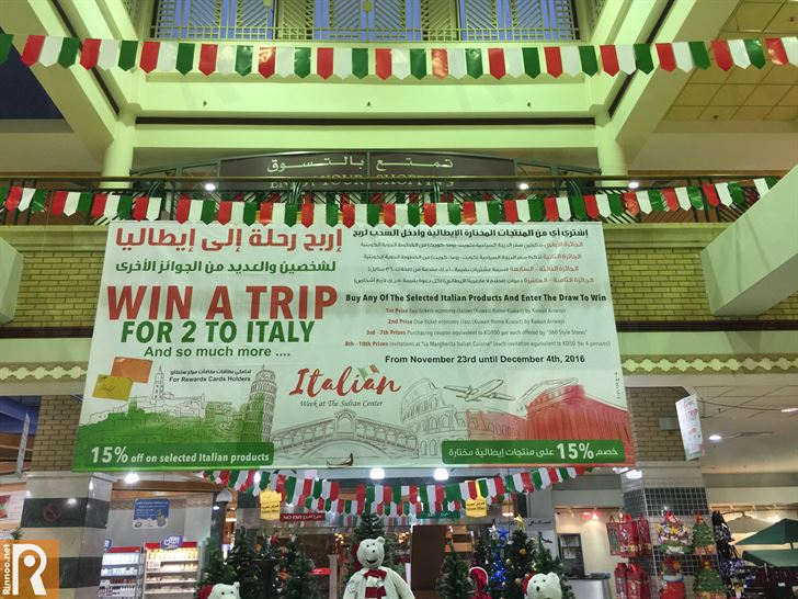 Sultan Center Italian Food Festival