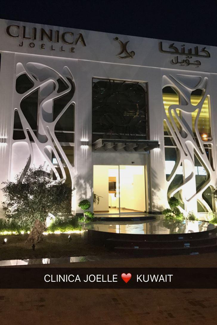 مركز كلينكا جويل للتجميل قريبا في الكويت