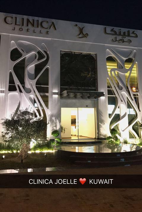 Clinica Joelle Soon in Kuwait