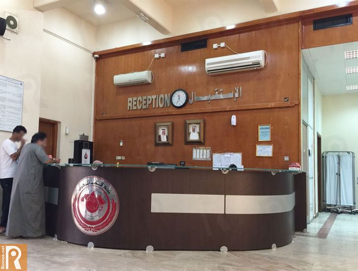 Our Visit to Central Blood Bank in Jabriya