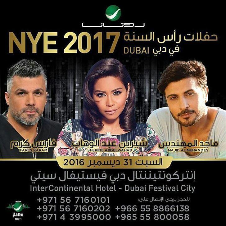 تفاصيل حفلة ماجد المهندس وشيرين وفارس كرم في دبي ليلة رأس السنة 2016