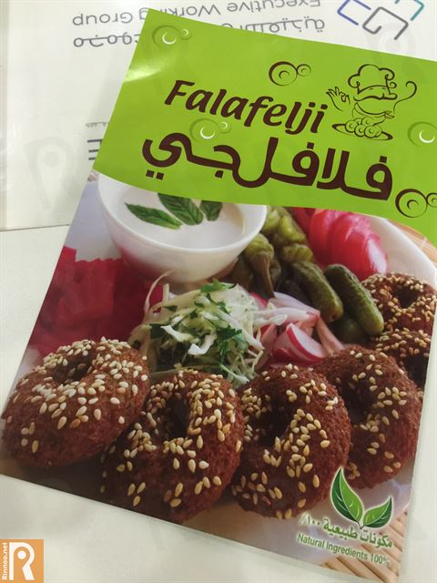 Lunch Break at Falafelji Lebanese Restaurant