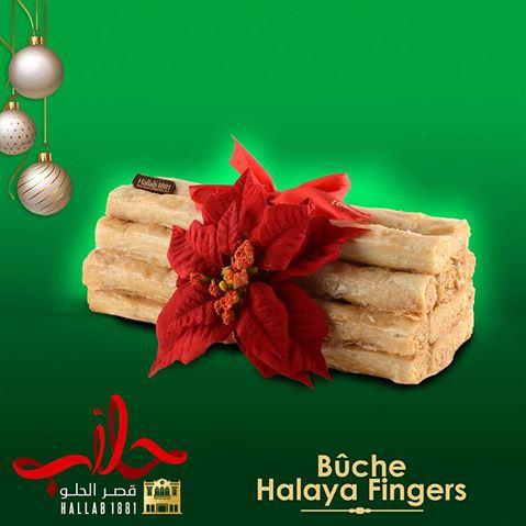 Abdul Rahman Hallab Amazing Christmas Collection