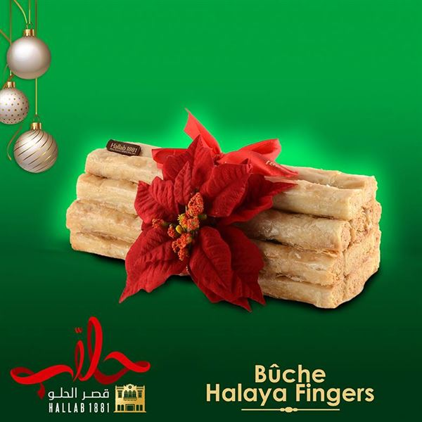 Abdul Rahman Hallab Amazing Christmas Collection