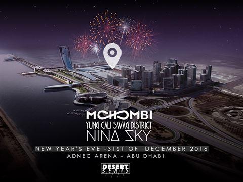 نجوم العالم يجتمعون ليلة رأس السنة 2016 في أبوظبي