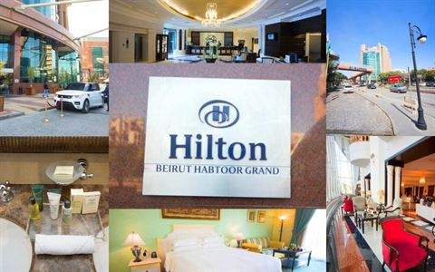 Photo 14558 on date 17 Febraury 2016 - Hilton Hotels & Resorts