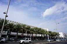 Palm strip mall