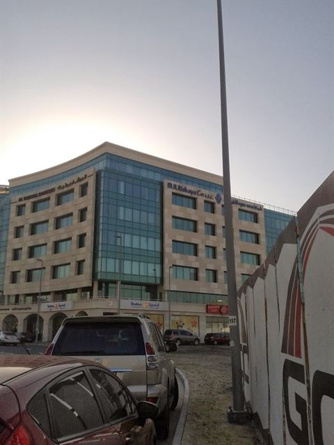 الصورة 14604 بتاريخ 21 فبراير / شباط 2016 - شركة محمد حمود الشايع - دبي، الإمارات