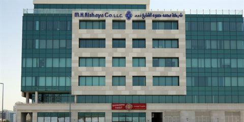 الصورة 14605 بتاريخ 15 أبريل / نيسان 2013 - شركة محمد حمود الشايع - دبي، الإمارات