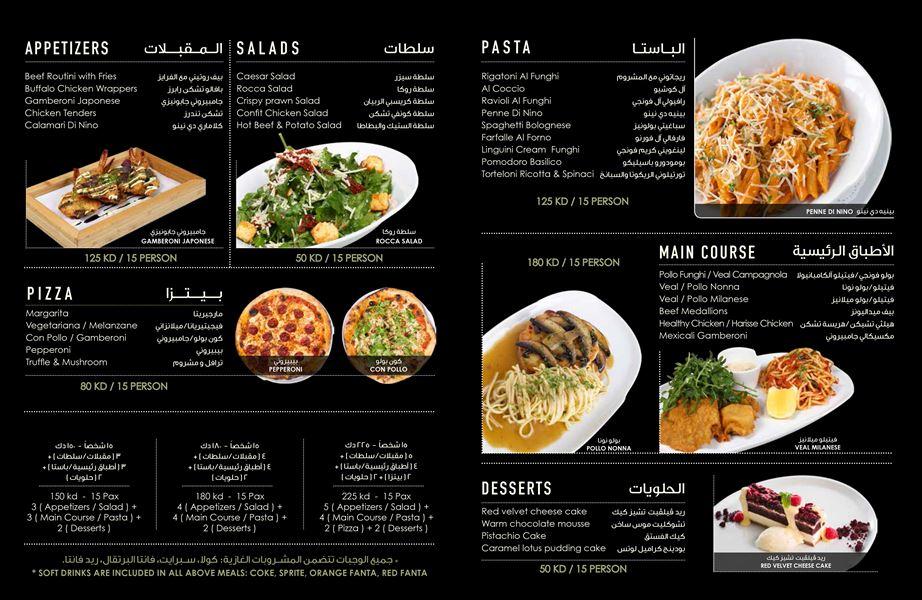 Nino Restaurant Kuwait Menu