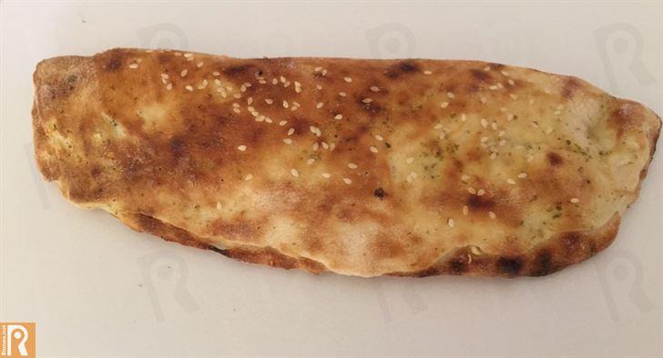 Chicken Msahhab Pie 300 Fils