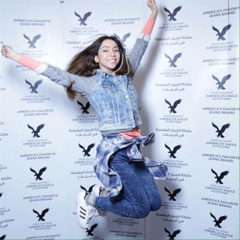 Photo 15903 on date 12 March 2016 - American Eagle Outfitters