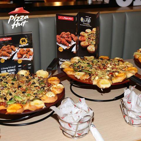 الصورة 16002 بتاريخ 13 مارس / آذار 2016 - مطعم بيتزا هت