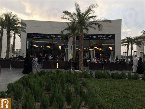 مطعم صباح ومسا في مروج