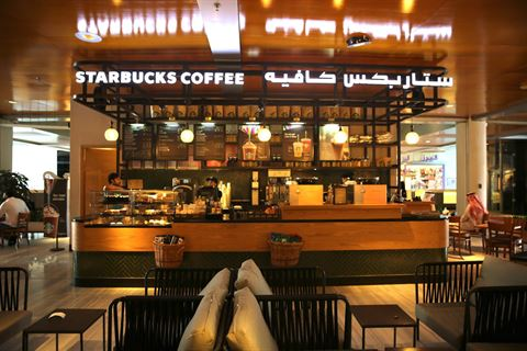 Photo 16537 on date 20 March 2016 - Starbucks Coffee