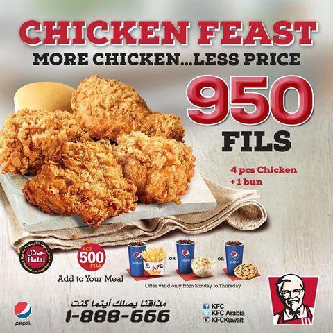 KFC Chicken Feast Offer