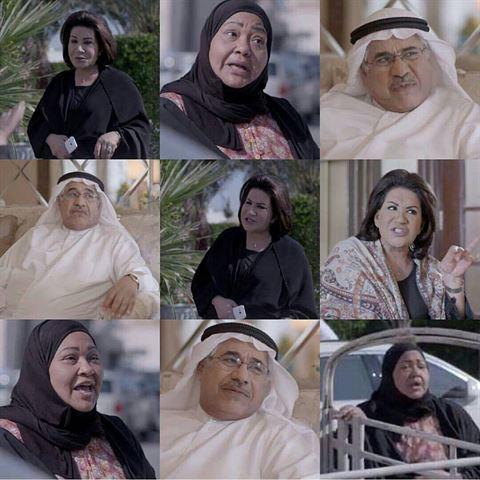 صور وأوقات عرض المسلسل الكويتي نوايا