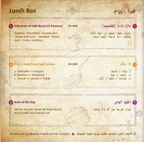 Kronfol Restaurant Delivery Menu