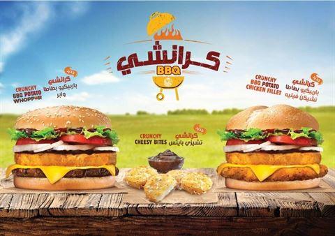 Burger King new Crunchy BBQ meals