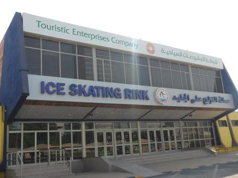 الصورة 17285 بتاريخ 30 مارس 2016 - صالة التزلج - الكويت