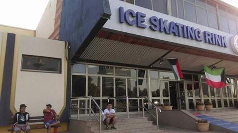 الصورة 17287 بتاريخ 30 مارس 2016 - صالة التزلج - الكويت