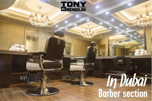 Tony El Mendelek Salon address and number in Dubai