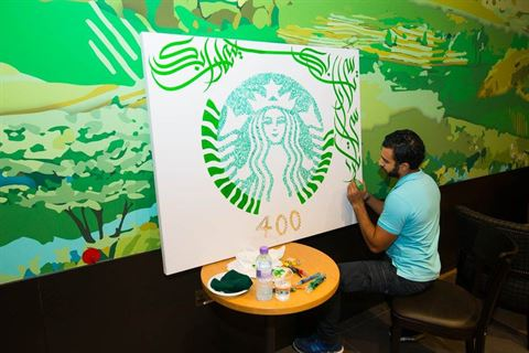 Photo 15137 on date 6 March 2016 - Starbucks - Dubai Design District, D3 (Business Park) Branch - UAE