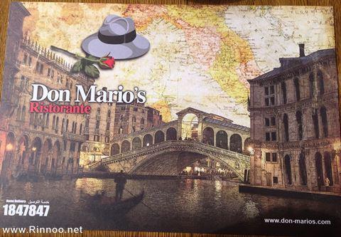 دون ماريوز يعكس اجواء ايطاليا