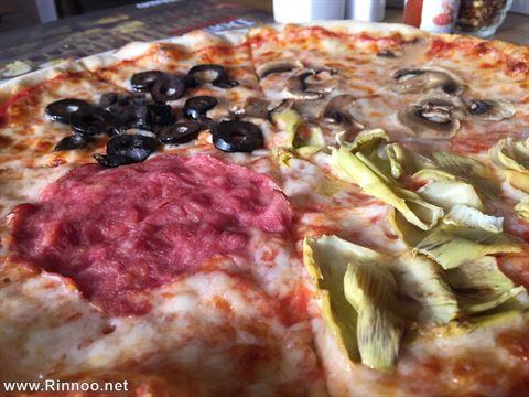 سعر بيتزا الكواترو ستاغيوني 3.750 دينار كويتي