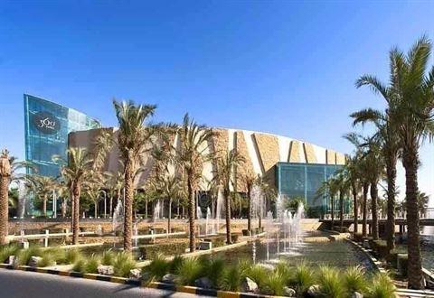الصورة 15298 بتاريخ 6 مارس 2016 - مول 360 - الكويت