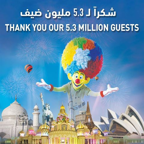 Global Village 20th Season is Over