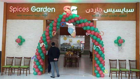 Photo 18982 on date 13 April 2016 - Spices Garden Cafe Restaurant