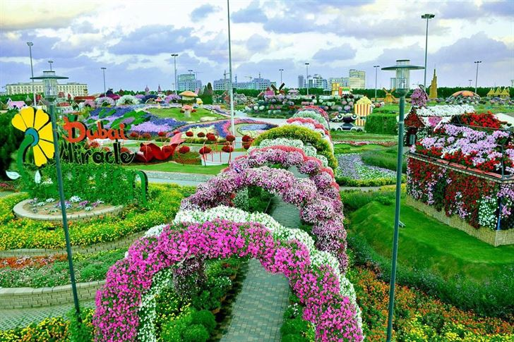 Closing Date of Dubai Miracle Garden Season 2016