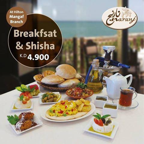 Naranj Restaurant Breakfast offer at Hilton Branch