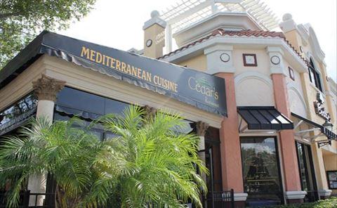 سيدارز ... مطعم لبناني في أورلاندو فلوريدا