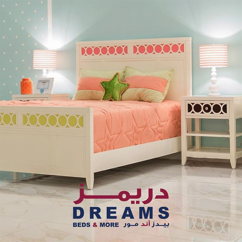 Photos of dreams beds more furniture shweikh branch for Beds n dreams