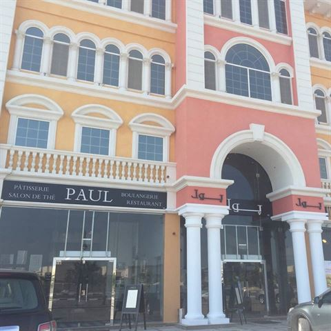 Photo 18170 on date 9 April 2016 - Paul Restaurant & Bakery