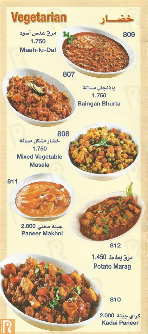 Mughal Mahal Meals Menu with Prices