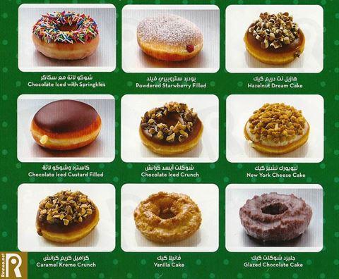 Krispy Kreme Donuts Delivery Menu