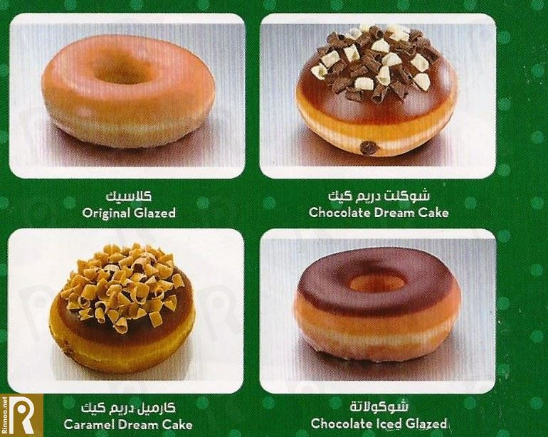 krispy kreme doughnutes For a limited time, you can treat your taste buds to a krispy kreme donut  smothered in reese's chocolate and peanut butter.